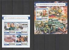 ST048 2016 GUINEA HISTORY WORLD WAR II WWII BATTLE OF MOSCOW 1KB+1BL MNH