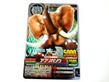Animal Kaiser Japanese Version Ver 9 Silver Card (A031: African Elephant)