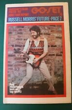 "RARE GO-SET MAGAZINE 12TH JUNE 1971 VOL 6 NUMBER 24 COVER ""PAUL McCARTNEY"""