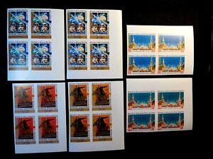 LAOS IMPERF Blocks of 4 Stamp Set Scott 287-292 MNH RARE ITEM