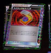 TCG POKEMON RARE HOLO JAPANESE CARD CARTE 068/070 PLASMA GALE BW7 JAPAN NM