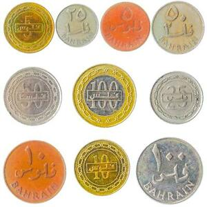 10 COINS FROM BAHRAIN OLD COLLECTIBLE MONEY MIDDLE EAST ARABIC ISLAND FILS