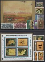 AE141187/ LEBANON – PAINTINGS / COLLECTION 1964 - 2007 MNH CV 153 $