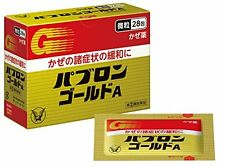 Taisho Pabron Gold A 28 packs Cold Medicine From Japan