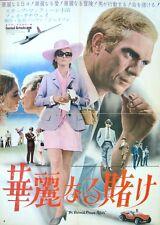 THOMAS CROWN AFFAIR JAPANESE B3 MOVIE POSTER STEVE McQUEEN FAYE DUNAWAY