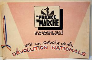 """Catalogue de films """"LA FRANCE EN MARCHE"""" - 10/1940- FRANCE - RARE  - 50 pages -"""