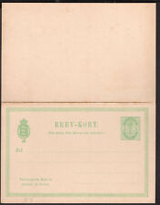 86 DENMARK PS STATIONERY POSTAL CARD WITH REPLY UNUSED