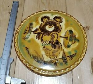 Ceramic Panel Olympic bear 1980 year. Weightlifter