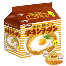 Nissin Chicken Ramen Japanese Instant Noodles 5 pack 1Bag Japan Soup Egg Pocket