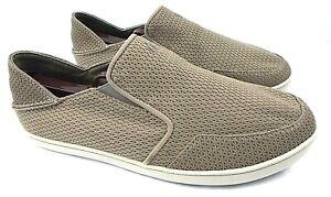 Olukai Nohea US Men's 10 M EU 43 Beige Nylon Mesh Casual Slip-on Loafers Shoes