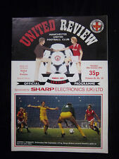 ORIG. PRG Inghilterra League Cup 1984/85 Manchester United-Fc Everton!!!