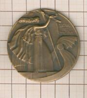 Pretty Medal Art Deco Fluctuat nec Mergitur Paris By Dammann