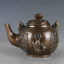Old Chinese bronze hand-carved fish coin ingot teapot wine pot flagon