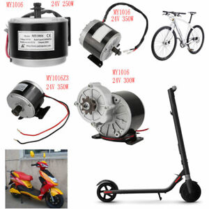 250W-350W 24V DC Electric Motor Brush f bicycle E bike scooter Go-Kart Scooter