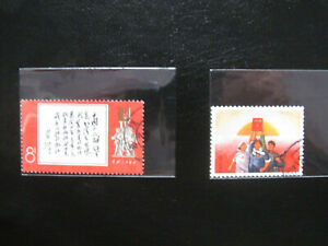 china stamps W11 W15  Old ticket