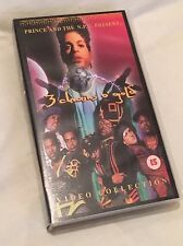*Prince 3 Chains Of Gold' Symbol Ultra Ultra Rare Collectors Item*