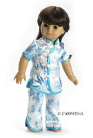 Bamboo Brocade Chinese Suit 18 Inch Doll Clothes Pajamas fits American Girl, NEW
