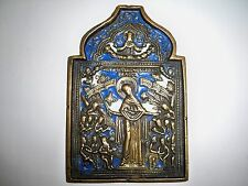 RUSSIAN ICON*MOTHER OF God*CONSOLATION OF THE AFFLICTED*19th century