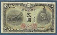 Japan 5 Yen 3rd Issue, 1943, P 50a, UNC