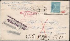 U.S., 1945. Air Cover 810, New York - Hankow, China