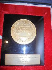 PLAQUE - THE CHIEF JUSTICE PUNJAB MR. JUSTICE SHAMIM HUSSAIN KADRI (K-4)