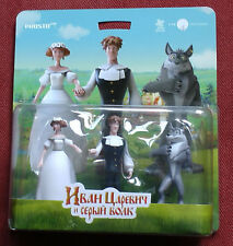 3 figures dolls Ivan Tsarevich and wolf cartoon 9 cm character gift Prosto Toys