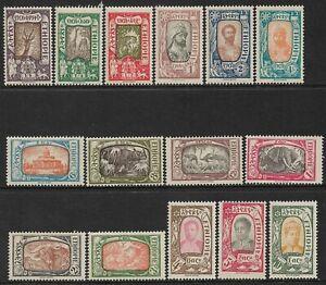 ETHIOPIA - 1919 - DEFINITIVES SET OF 15 - MM - SG 181/195 - CAT £75