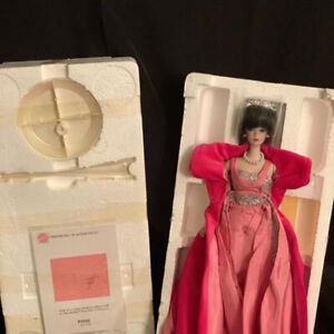 Sophisticated Lady 1990 Barbie Porcelain Doll Mint in Box