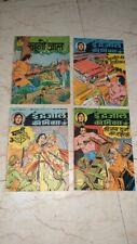 4 old vintage Indrajal Bahadur Series Comics from India 1985