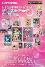 Carddass 30th Anniversary Best Selection Set Sailor Moon Carddass Ver. Japanese