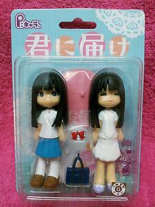 Pinky Street Pinky:st PC2028 Kimi ni Todoke Sawako Kuronuma Figure Set Anime Pop