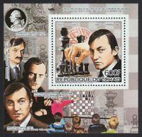 Tschad 1985 - Mi-Nr. Block 229 A ** - MNH - Schach / Chess