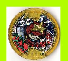 Yokai Yo-kai Watch Toy legend Medal Last Bushinyan Bushi Japan Gold
