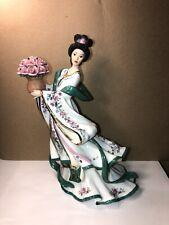 Danbury Mint The Iris Princess by Lena Liu Fine Porcelain w/Gold