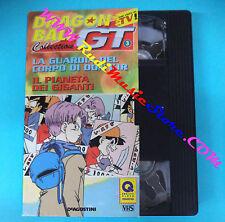 film VHS cartonata DRAGON BALL GT COLLECTION 3 La guardia del corpo (F95) no dvd