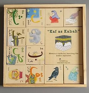 Wooden Memory Cards For Learning Arabic Alphabet in a wooden box