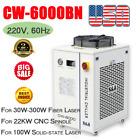 220V S&A CW-6000BN Water Chiller for Solid-state Laser, CNC Spindle, Fiber Laser