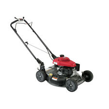 Honda 160cc Gas 21 in. Side Discharge Self-Propelled Lawn Mower 663000 New