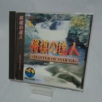 Shogi no Tatsujin Master of Shogi NeoGeo CD NCD Used Japan Shogi Game Boxed