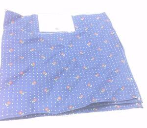 $125 Tommy Hilfiger Men`S Blue White Floral Handkerchief Classic Pocket Square