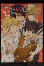 JAPAN manga: Hitorijime My Hero Comic Anthology