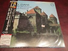 BILL EVANS MONTREUX FESTIVAL RARE JAPAN LIMITED EDITION 200 GRAM OBI VERVE LP
