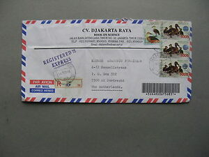 INDONESIA, R-cover to the Netherlands 2000, high values strip of 3  bird duck