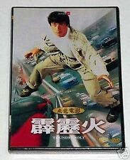 "Jackie Chan ""Thunderbolt"" 1995 Taiwan UNCUT Version RARE Out Of Printing DVD"