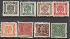 China People's Republic Revenues 8 diff unused stamps