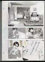 z207 Ai to Fukushuu no Banka Original Japanese Manga Comic Interior Page