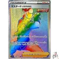 Pokemon Card Japanese - Mustard Single Strike Stance HR 088/070 S5I - HOLO MINT