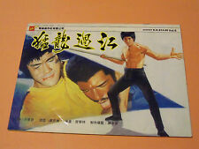 HONG KONG CHINESE COMIC-BOOK BRUCE LEE LOCKEN KAREEM ABDUL JABBER,KUNG FU,KARATE
