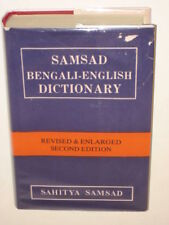 SAMSAD BENGALI-ENGLISH DICTIONARY 1995 hardcover/dj