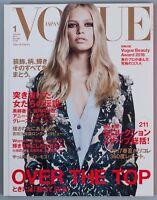 VOGUE JAPAN 2017 Benedict Cumberbatch, Annie Leibovitz, Grece Coddington, Kate